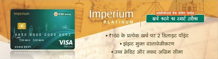 IDBI Bank Imperium Platinum Card