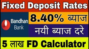 Bandhan Bank FD