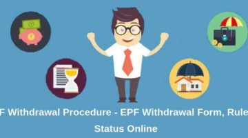 epf-withdrawal-online