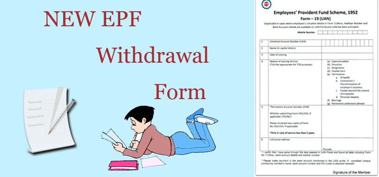new-epf-withdral-form-online
