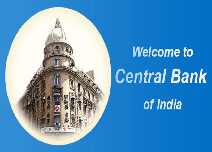 cbi-online-banking